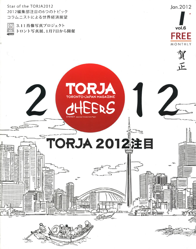 TORJA - Toronto + Japan Magazine (Japanese)