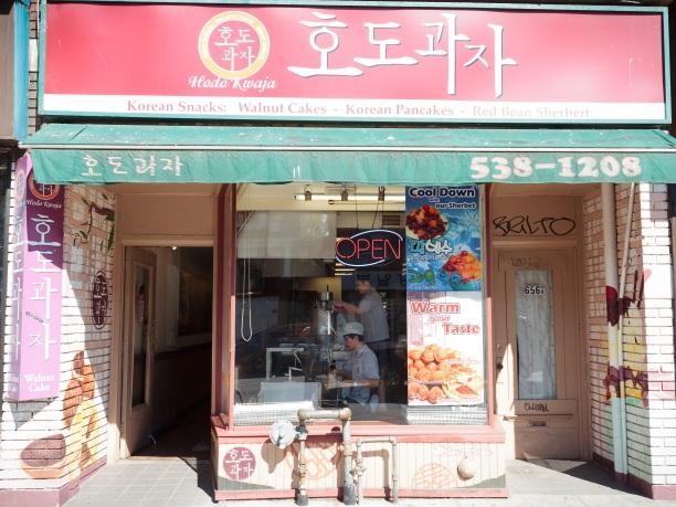 Hodo Kwaja Store Front New